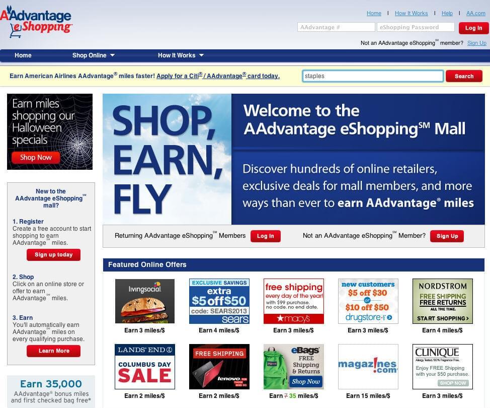 aadvantage-mall
