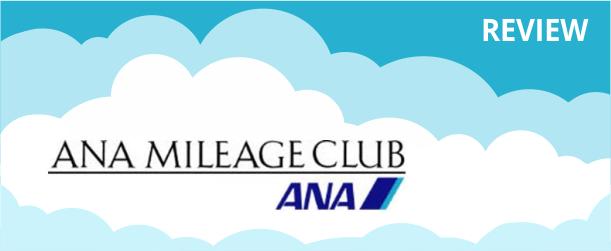 ANA Mileage Club Program Review