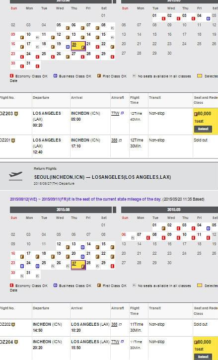 Booking-Low-Season_Asiana-Club