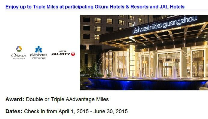 Earn AAdvantage miles with stays at Okura, JAL and Nikko Hotels