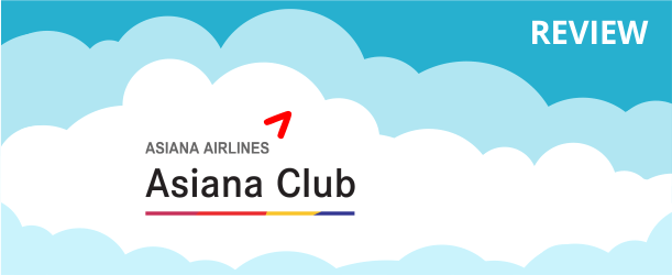 Asiana Airlines Asiana Club Program Review
