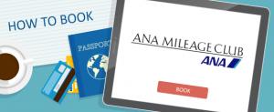 How to Book ANA Mileage Club Awards
