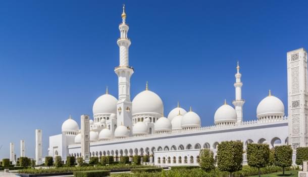 Sultan Grand Mosque