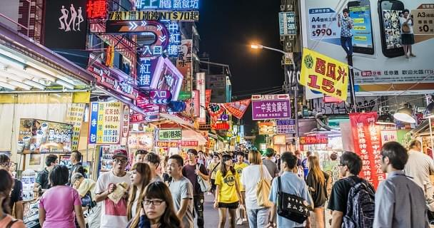 A bustling night market in Taipei