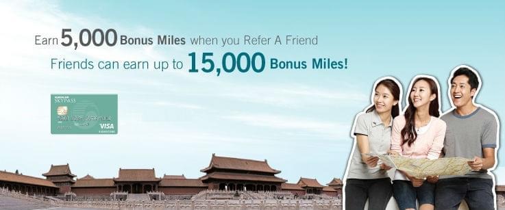 The SKYPASS Visa Signature card offers bonus miles for referrals