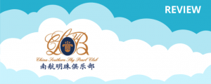 China Southern Sky Pearl Club Program Review