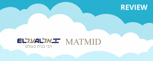 El Al Matmid Program Review