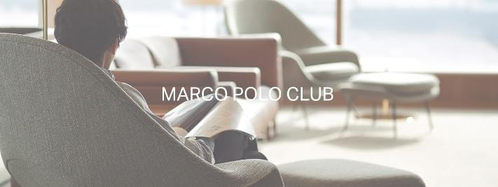 The Marco Polo Club offers a range of privileges to most frequent flyers