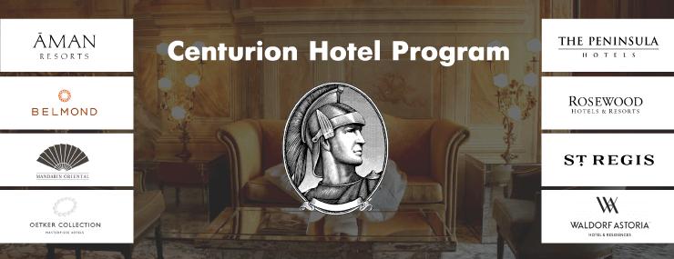 centurion hotel program