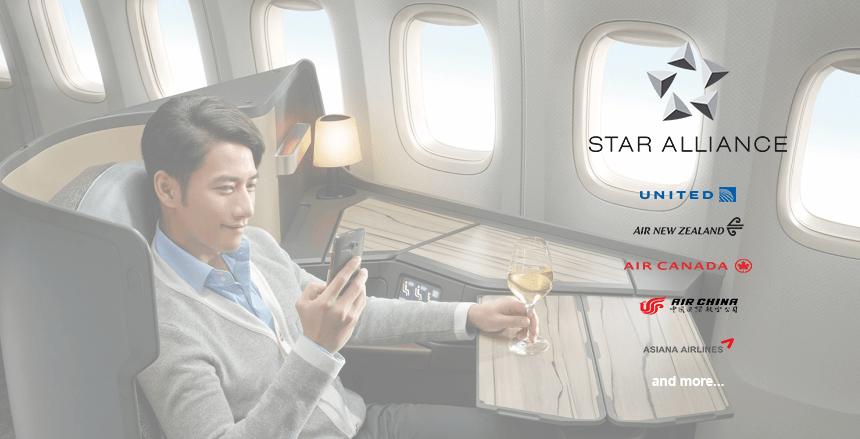 find premium business class seat