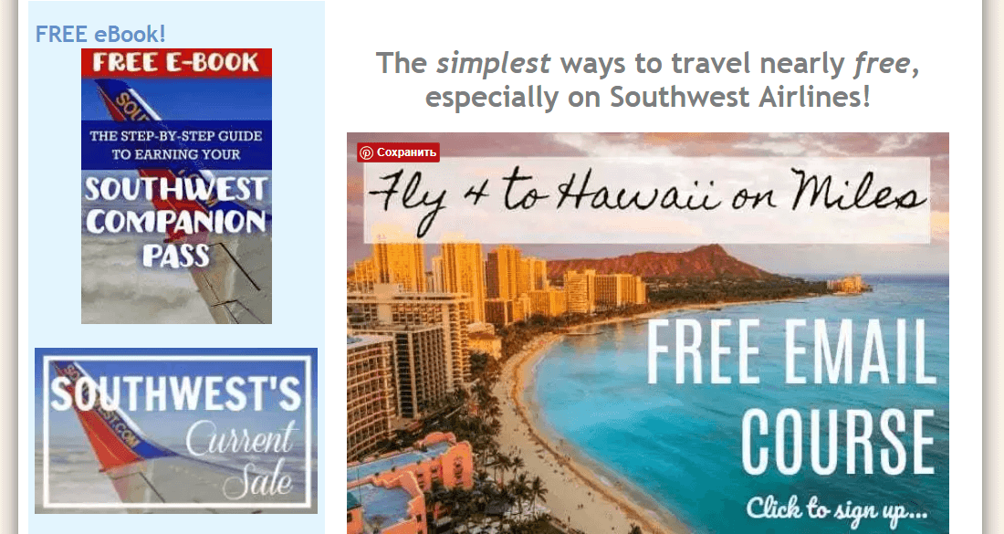 Start Your Journey to Free Travel with the Southwest
