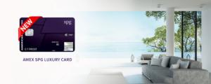 Amex SPG Luxury Card